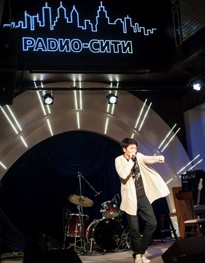 Концерт Живая Гармония в РадиоСити