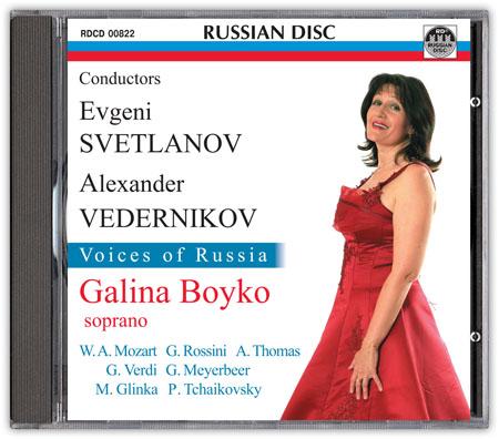 Бойко_CD