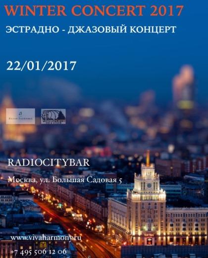 Winter Concert 2017 Viva Harmony