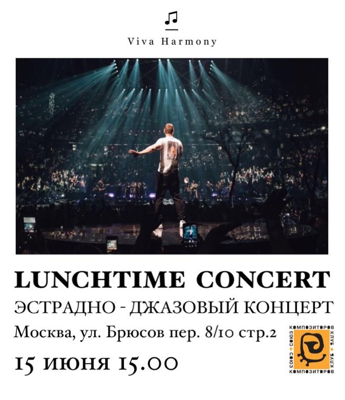 занятия по вокалу для взрослых Москва